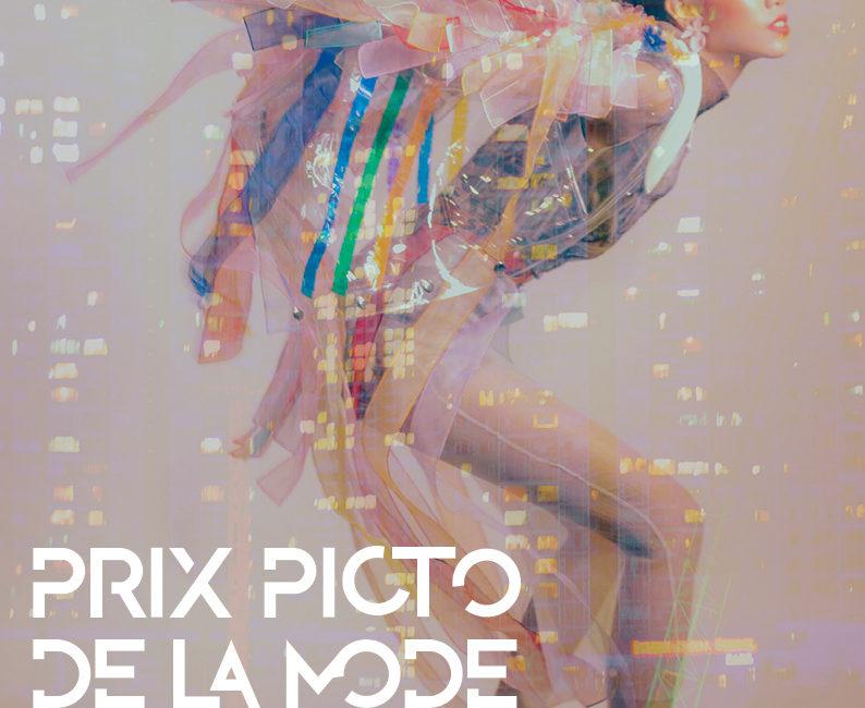 Prix Picto Mode 2021